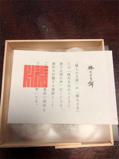 f:id:yuri-yamaguchi-48625160:20181117150218j:image