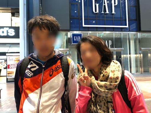 f:id:yuri-yamaguchi-48625160:20181119165752p:image