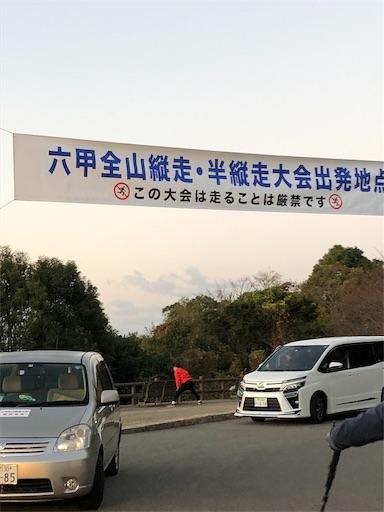 f:id:yuri-yamaguchi-48625160:20181123163405j:image