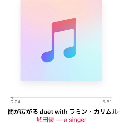 f:id:yuri-yamaguchi-48625160:20181127211003j:image