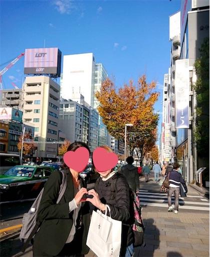 f:id:yuri-yamaguchi-48625160:20181204205218j:image