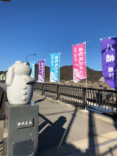 f:id:yuri-yamaguchi-48625160:20190114185031j:image