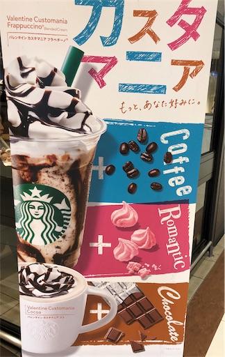 f:id:yuri-yamaguchi-48625160:20190116190458j:image