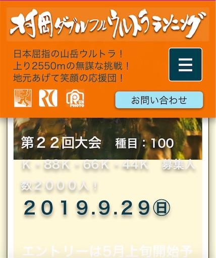 f:id:yuri-yamaguchi-48625160:20190221215246j:image