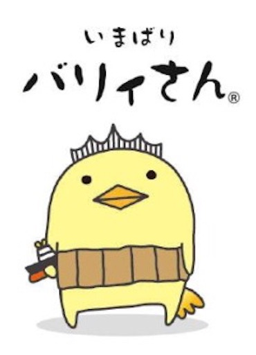 f:id:yuri-yamaguchi-48625160:20190312125332j:image