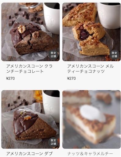 f:id:yuri-yamaguchi-48625160:20190312194500j:image