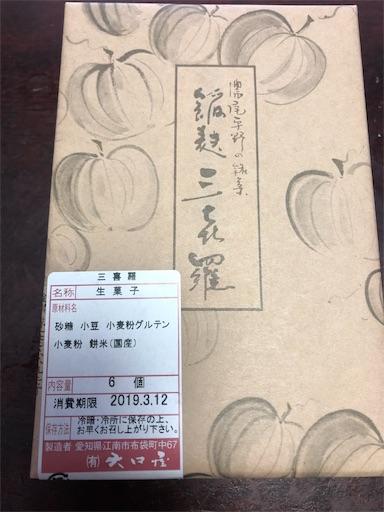 f:id:yuri-yamaguchi-48625160:20190312200602j:image