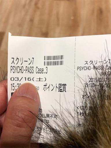 f:id:yuri-yamaguchi-48625160:20190316171340j:image