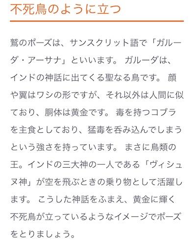 f:id:yuri-yamaguchi-48625160:20190513222229j:image