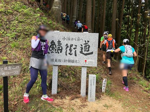 f:id:yuri-yamaguchi-48625160:20190523162101p:image