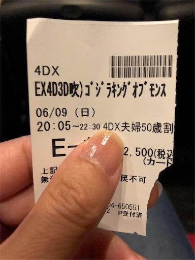 f:id:yuri-yamaguchi-48625160:20190610195010j:image