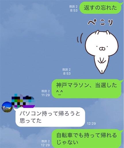 f:id:yuri-yamaguchi-48625160:20190618160334j:image