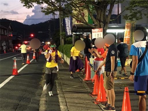 f:id:yuri-yamaguchi-48625160:20190916163140j:image