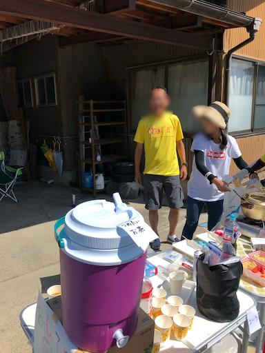 f:id:yuri-yamaguchi-48625160:20190917222638p:image