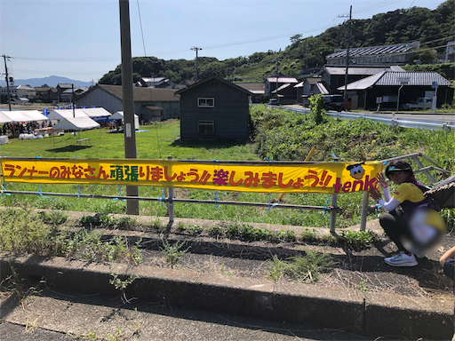 f:id:yuri-yamaguchi-48625160:20190917223319p:image