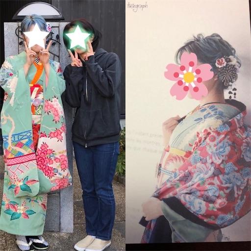 f:id:yuri-yamaguchi-48625160:20200116232411j:image