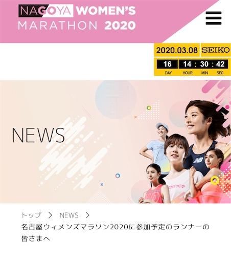 f:id:yuri-yamaguchi-48625160:20200220184146j:image