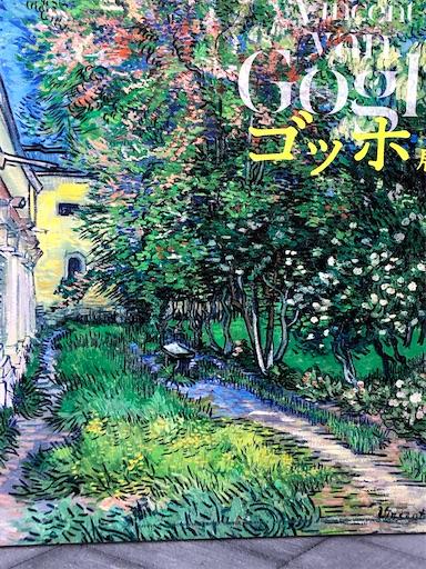 f:id:yuri-yamaguchi-48625160:20200221222402j:image
