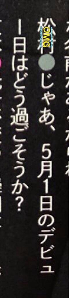 f:id:yuri0701west:20200105004006j:image