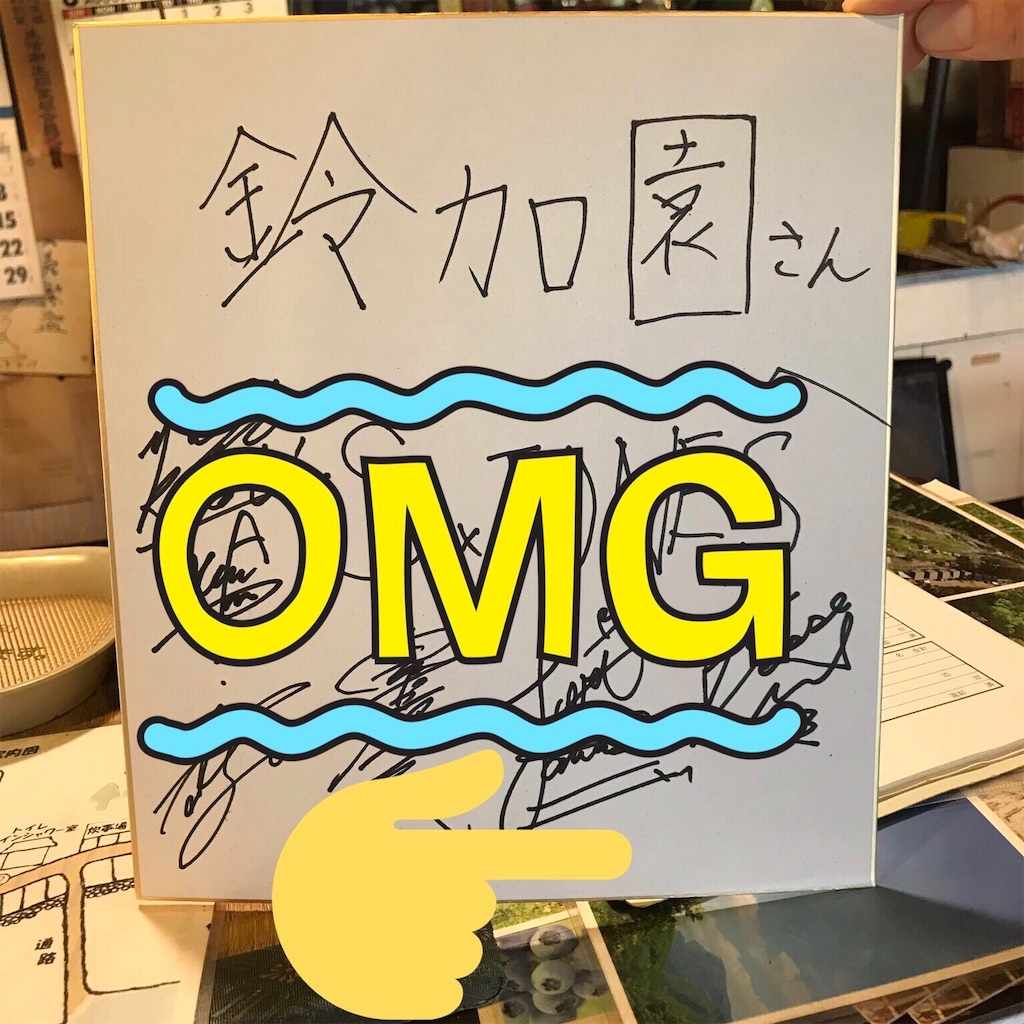 f:id:yuri0701west:20200105004626j:image