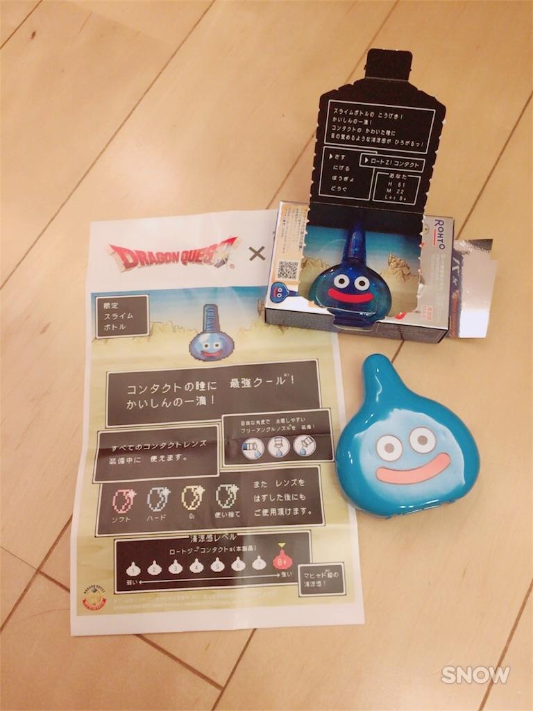 f:id:yuri85:20170610222247j:image