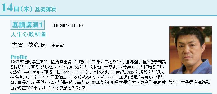 f:id:yuri86:20160720155814j:plain