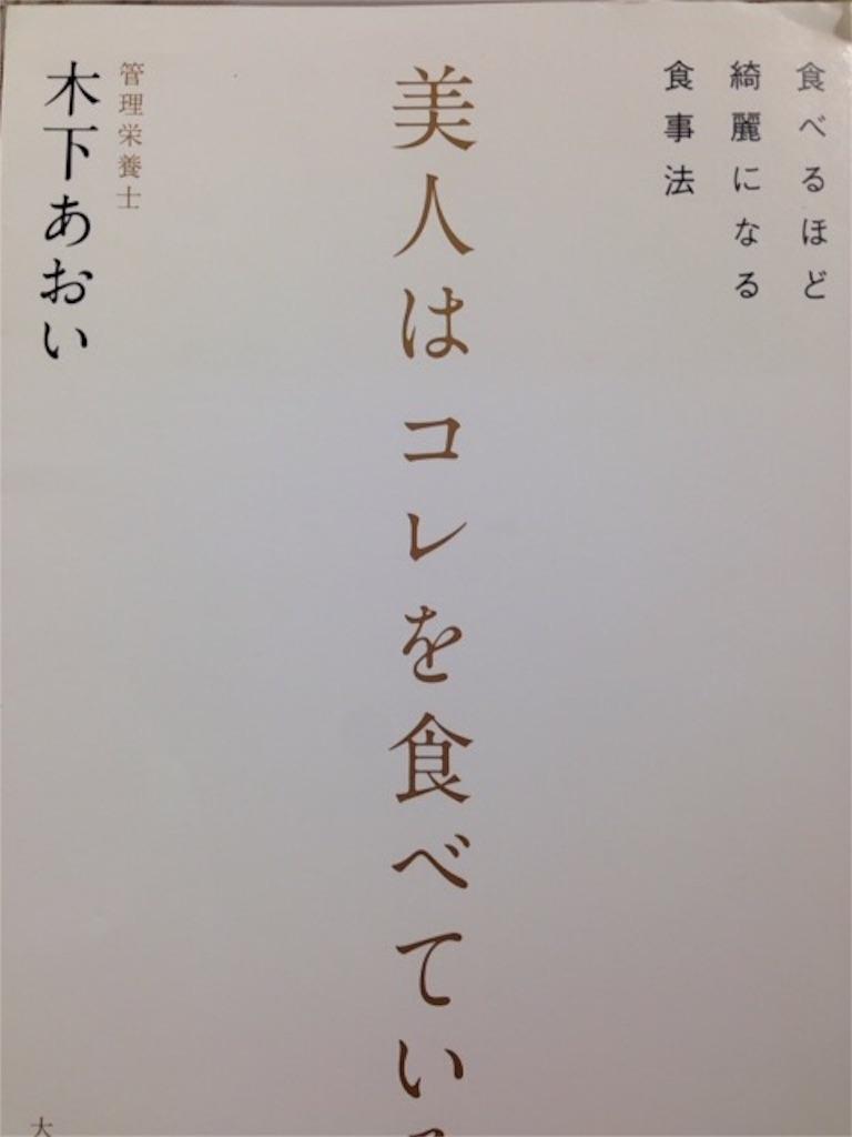 f:id:yuri86:20161121183053j:image