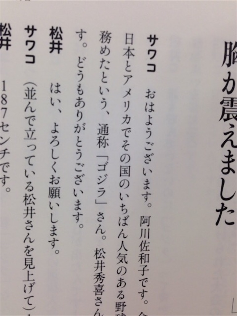 f:id:yuri86:20161121190919j:image