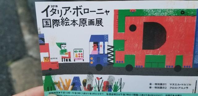 f:id:yuri89:20180908224830j:image