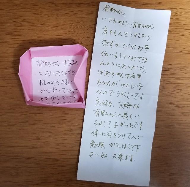 f:id:yuri89:20180910214923j:image