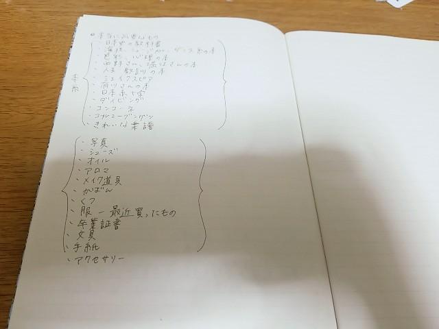 f:id:yuri89:20181007023324j:image