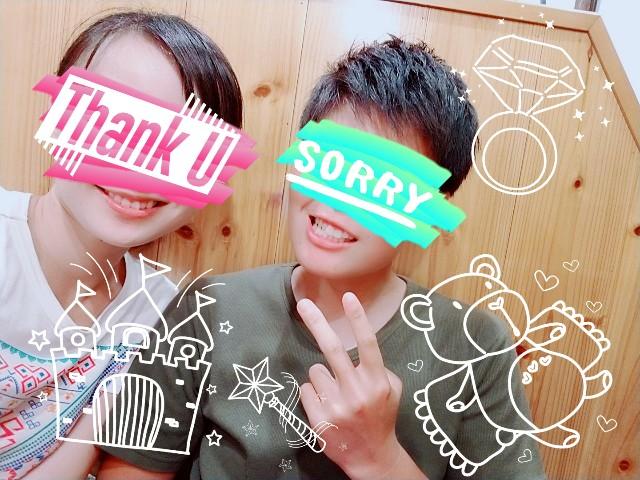 f:id:yuri89:20181008181121j:image