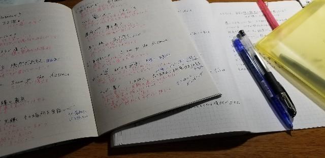 f:id:yuri89:20181121020122j:image