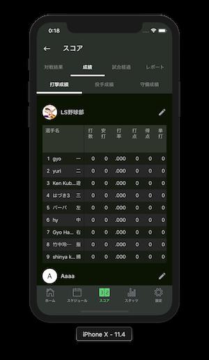 f:id:yuri_iOS:20180907002307p:plain
