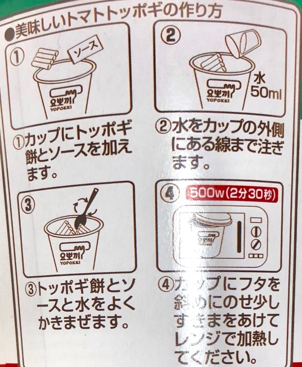 f:id:yuri_kurosaki:20200217010252j:plain