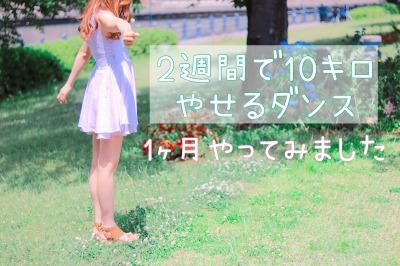 f:id:yuri_kurosaki:20200224203002j:plain