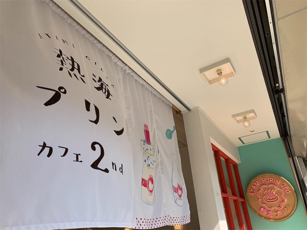 f:id:yuri_mon_happiness:20190410192028j:image