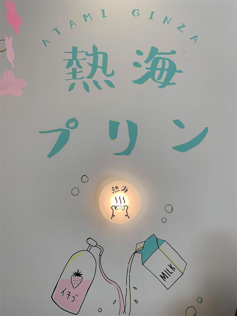 f:id:yuri_mon_happiness:20190410193013j:image