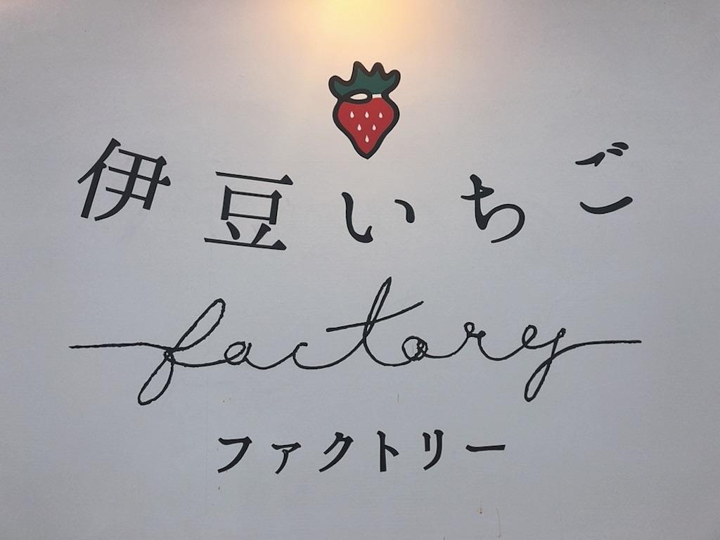 f:id:yuri_mon_happiness:20190503125512j:image