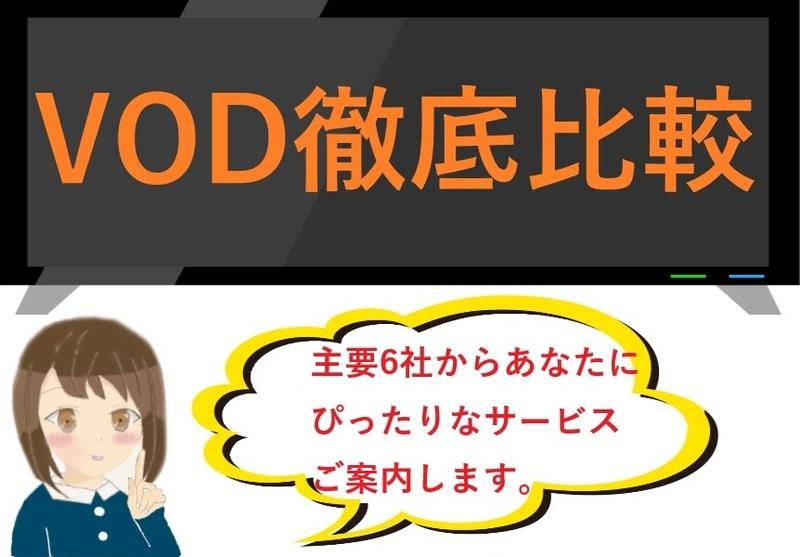 f:id:yuri_taku:20181120012218j:plain