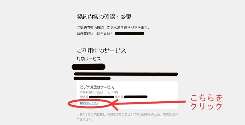 f:id:yuri_taku:20181126220318j:plain
