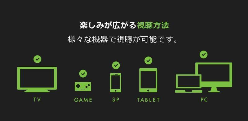 f:id:yuri_taku:20181211143106j:plain