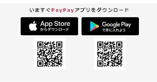f:id:yuri_taku:20181212224727j:plain