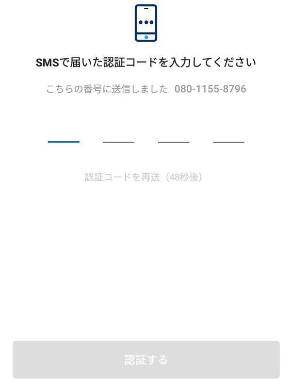 f:id:yuri_taku:20181212232605j:plain