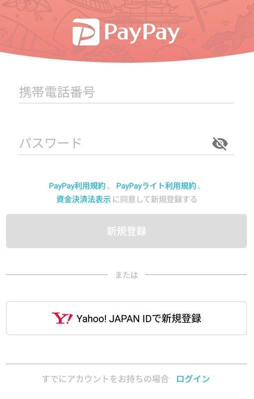 f:id:yuri_taku:20181213005047j:plain
