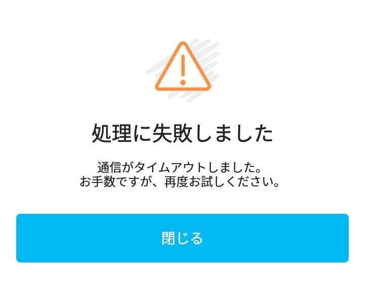 f:id:yuri_taku:20181213192133j:plain