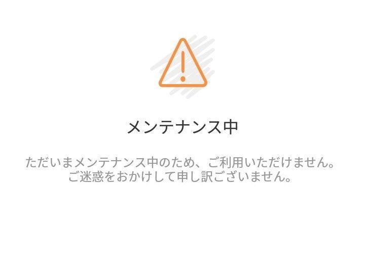 f:id:yuri_taku:20181213200144j:plain