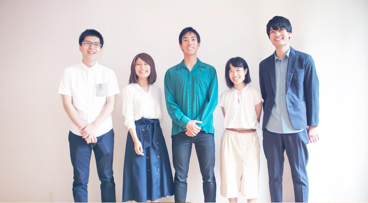 f:id:yuri_terao:20200623160354j:plain