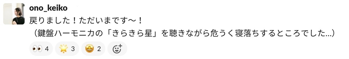 f:id:yuri_terao:20201224094916j:plain