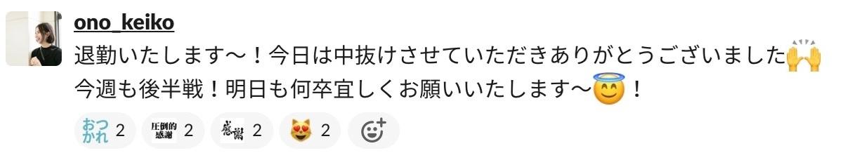 f:id:yuri_terao:20201224094938j:plain